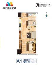 丰辉国际广场A1户型21室1厅51㎡