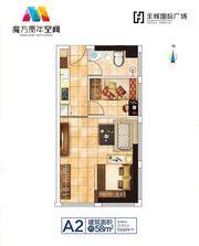 丰辉国际广场A2户型12室1厅58㎡