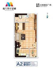 丰辉国际广场A2户型21室1厅58㎡