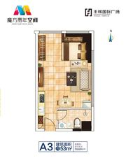 丰辉国际广场A3户型11室1厅53㎡