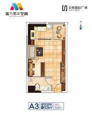 丰辉国际广场A3户型21室1厅53㎡