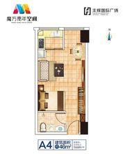 丰辉国际广场A4户型21室1厅46㎡