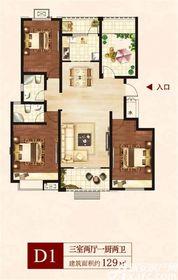 通和凤凰熙岸D13室2厅129㎡