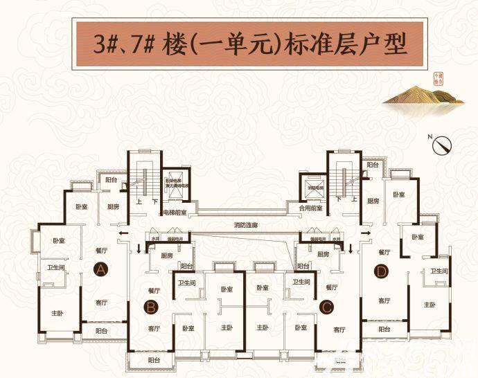 恒大悦府3#7#户型3室2厅103平米