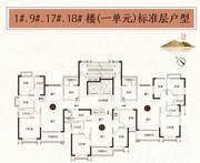 恒大悦府1#9#17#18#户型3室2厅121㎡