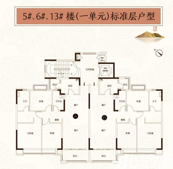 恒大悦府5#6#13#3室2厅130平米