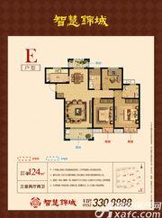 智慧锦城通透一体化明亮豪宅3室2厅124㎡