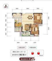 金銮御林河畔J23室2厅98.16㎡
