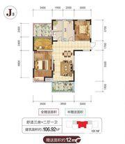 金銮御林河畔J33室2厅106.92㎡