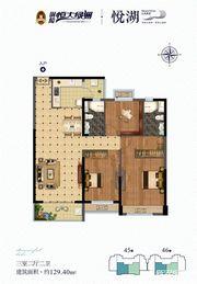 恒大绿洲45/46#B/C3室2厅129.4㎡