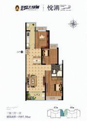 恒大绿洲45/46#D3室2厅97.38㎡