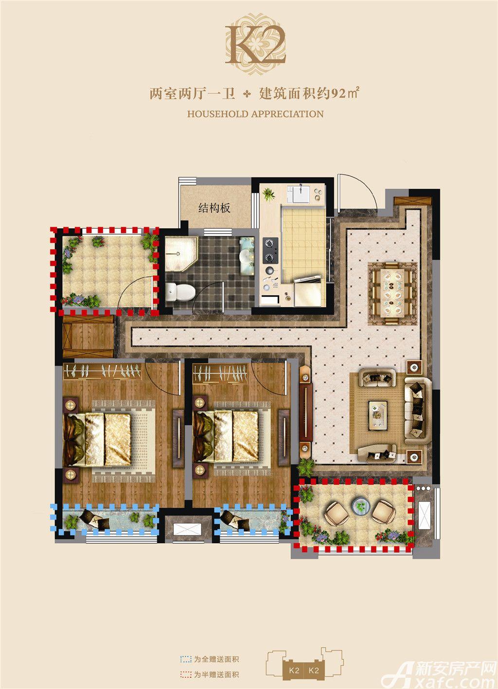 高速铜都天地G7#K22室2厅92平米