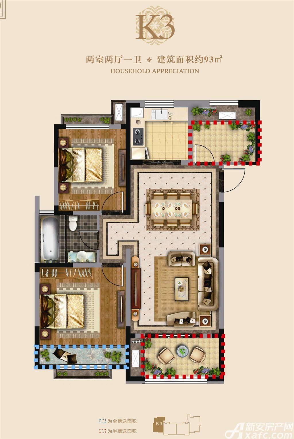 高速铜都天地G7#K32室2厅93平米