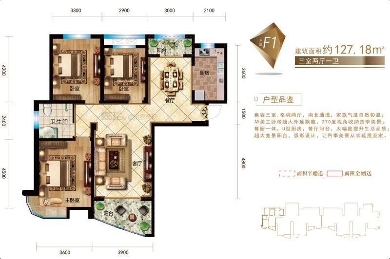 两淮融景苑F13室2厅127.18平米