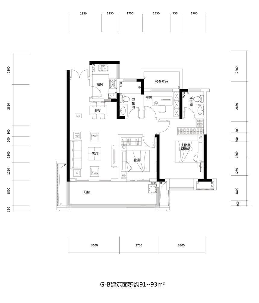 文一云溪湾G-B3室2厅91平米