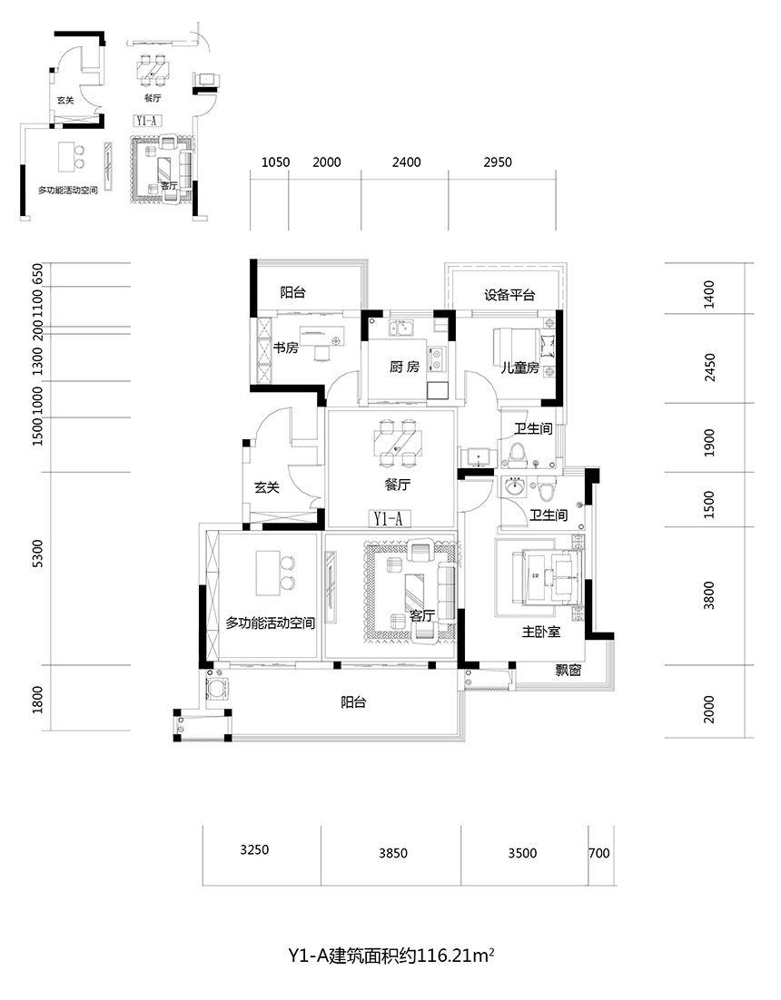 文一云溪湾Y1-A4室2厅116平米