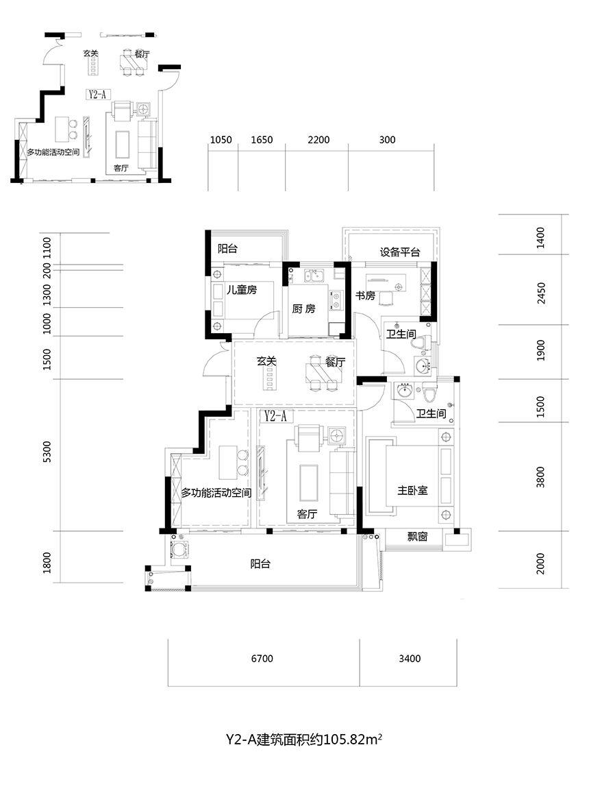 文一云溪湾Y2-A4室2厅105平米
