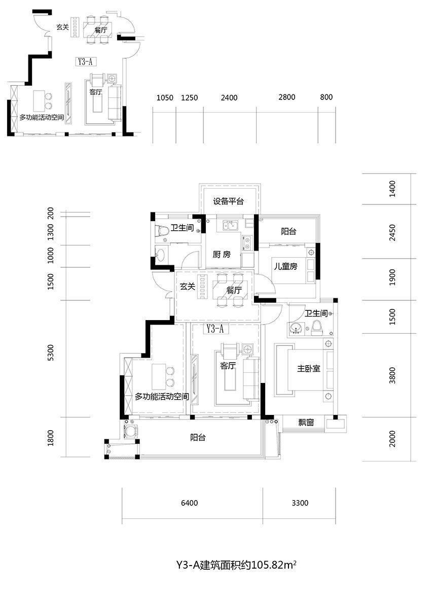 文一云溪湾Y3-A4室2厅105平米