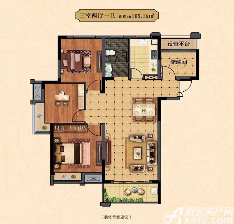 中辰一品14#3室2厅105.16平米