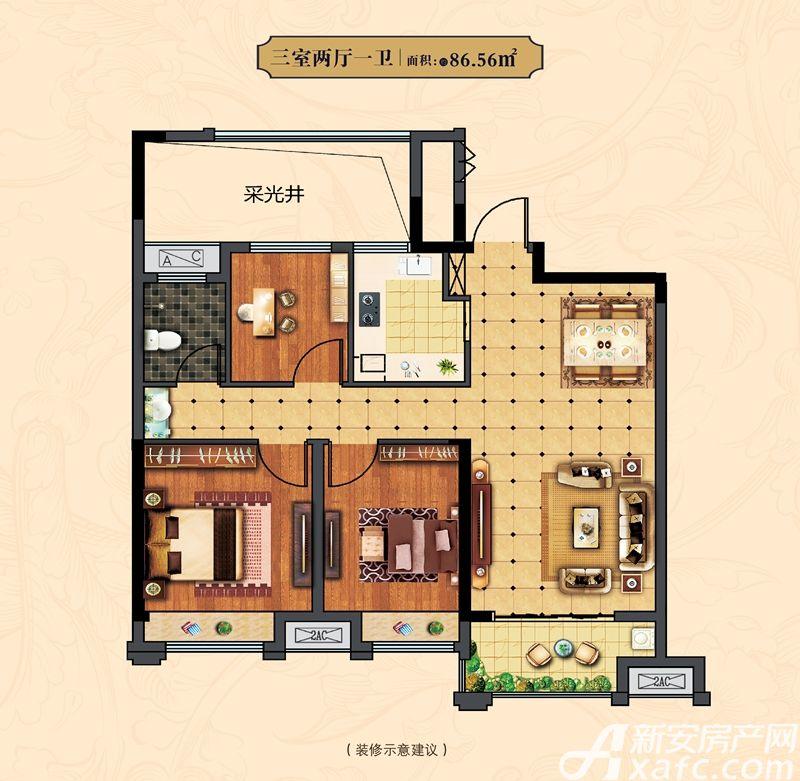 中辰一品14#3室2厅86.56平米