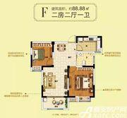 柏庄香域F户型2室2厅88.88㎡
