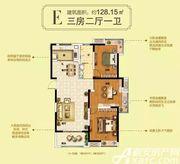 柏庄香域E户型3室2厅128.15㎡