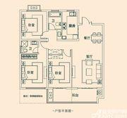 丽丰凯旋门G43室2厅125㎡