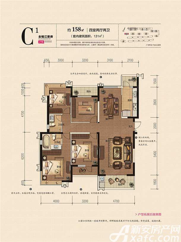 天都首郡10#C14室2厅158平米