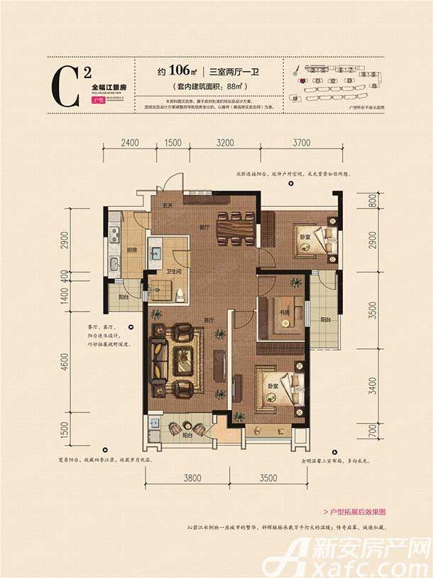 天都首郡10#C23室2厅106平米