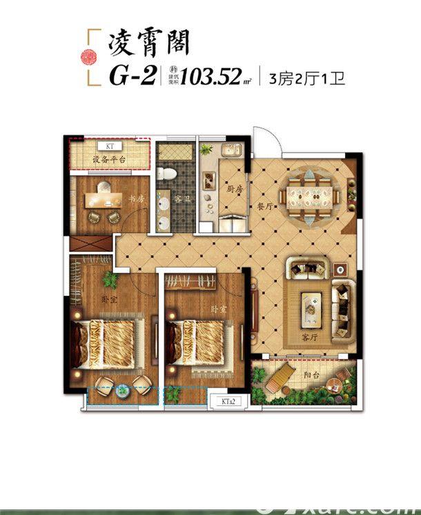帝景京安府G-23室2厅103.52平米