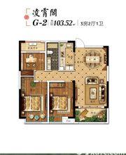 帝景京安府G-23室2厅103.52㎡