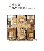 帝景京安府G-33室2厅106.52㎡