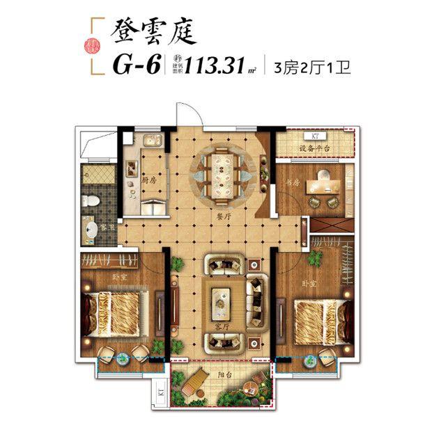 帝景京安府G-63室2厅113.31平米