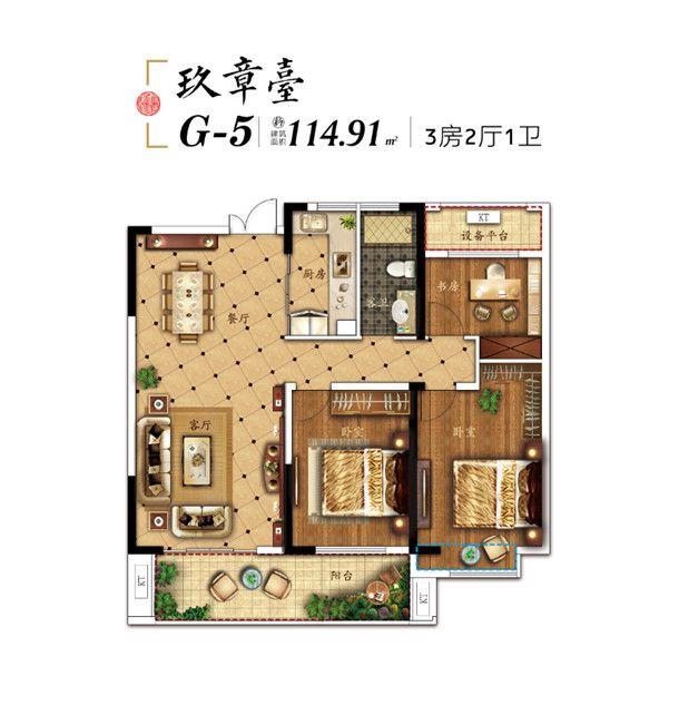 帝景京安府G-53室2厅114.91平米
