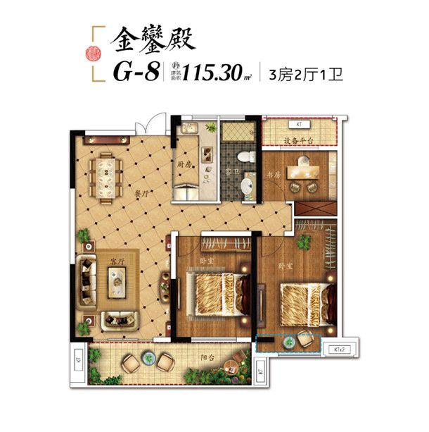 帝景京安府G-83室2厅115.3平米