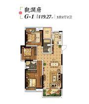 帝景京安府G-13室2厅119.27㎡