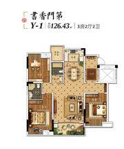 帝景京安府Y-13室2厅126.43㎡