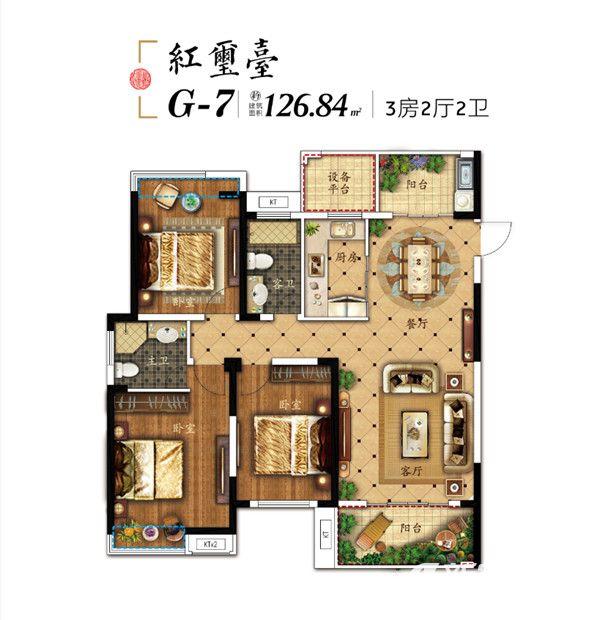 帝景京安府G-73室2厅126.84平米
