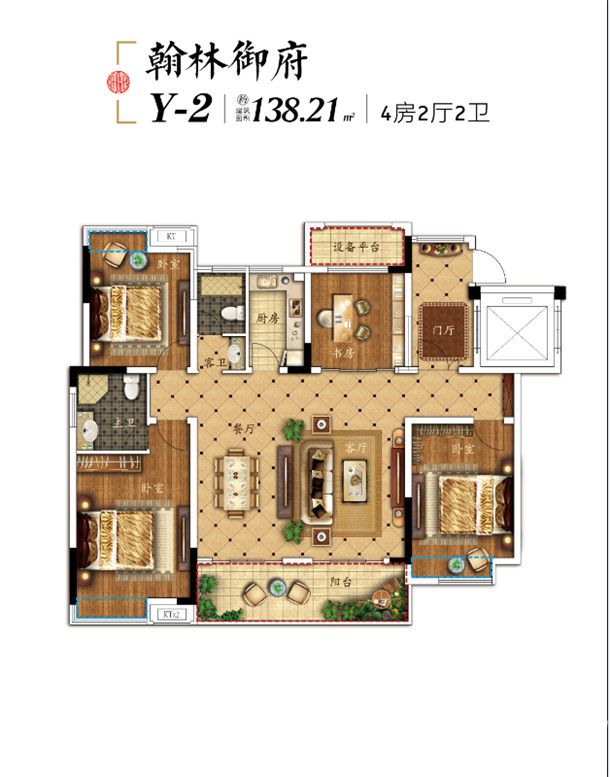 帝景京安府Y-24室2厅138.21平米