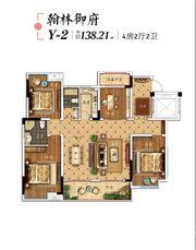 帝景京安府Y-24室2厅138.21㎡
