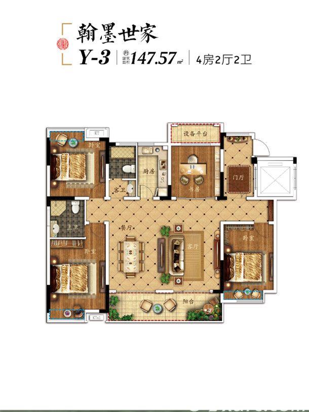 帝景京安府Y-34室2厅147.57平米