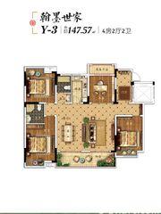 帝景京安府Y-34室2厅147.57㎡