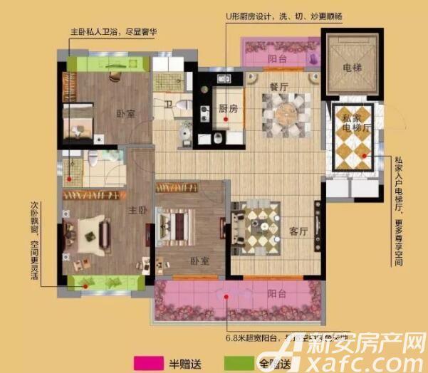 碧桂园S4紫薇天悦YJ118T-A3室2厅118平米