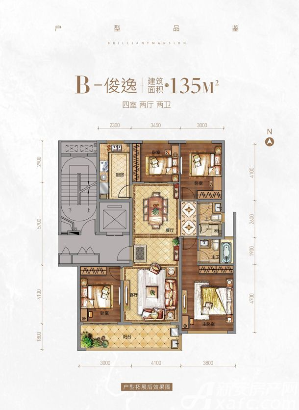 栢悦山B4室2厅135平米
