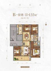 栢悦山B4室2厅135㎡