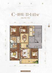 栢悦山C4室2厅141㎡