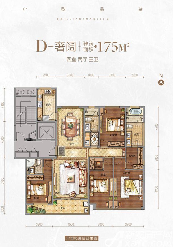 栢悦山D4室2厅175平米