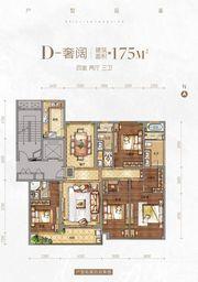 栢悦山D4室2厅175㎡