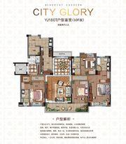 碧桂园城市之光YJ180T(10F)4室2厅180㎡