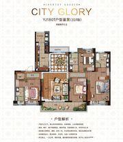 碧桂园城市之光YJ180T(31F)4室2厅180㎡